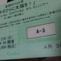 観劇日記(*^^*)
