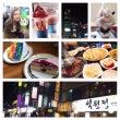 韓国旅行☆