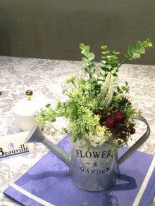 ☆花と風水のコラボレッスン☆