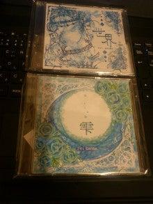 CD 雫と世界