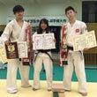 西日本学生拳法個人選…