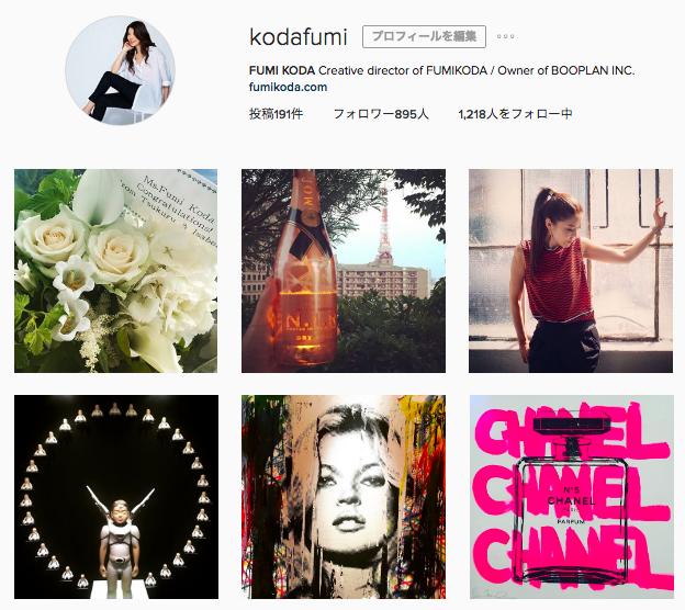Instagramの「ビジネスツール」