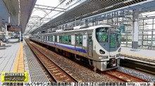 JR関西空港線160612