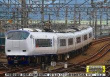 JR関西空港線160612b