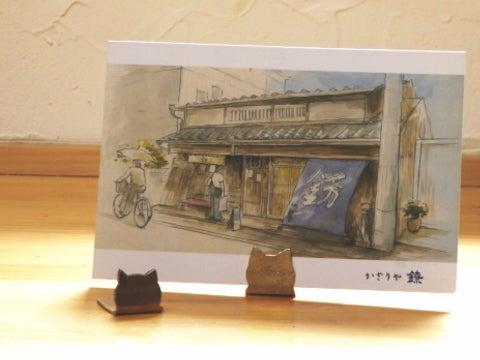 猫 カード