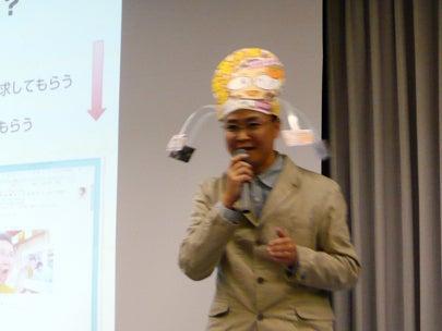 販促・宣伝・広告のセミナー講師|新潟