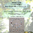 ◆LIVE◆
