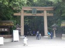 大神神社二の鳥居