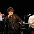 44U〜横浜公演〜