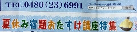 {8BFC3F9C-6AE1-4837-9BB0-DBD0C3E72436}
