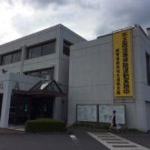 埼玉運輸支局