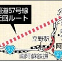熊本地震関連//国道…