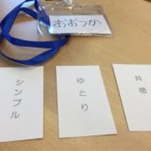 【浅草】初の開催!0…