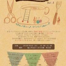 ☆Craft Caf…