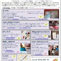 mom's toyb…