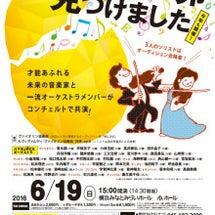 2016春公演≪金の…