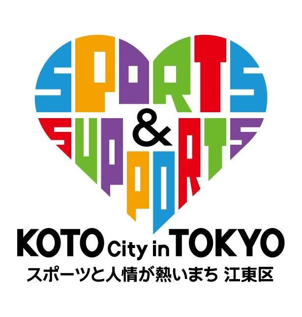 9月4日(月)放送「TOKYOディープ...
