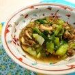 牛肉と青梗菜の中華炒…