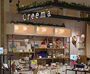 CreemaStore全景