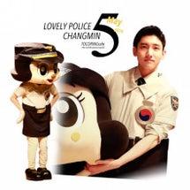 ソウル警察広報団のチ…