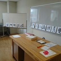 教室、一日3会場の日