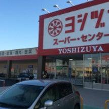 ヨシヅヤ落語公演3年…