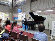 船橋市役所ロビーコンサート1