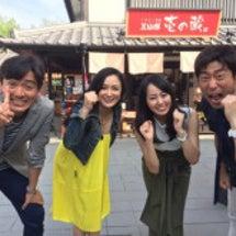 熊本へ。(=゚ω゚)…