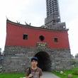 taipei台北の新…