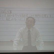 第555回 仙台東経…