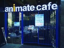 台湾アニメイトカフェ