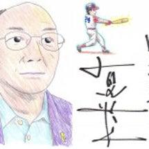 601 「 野球無限…