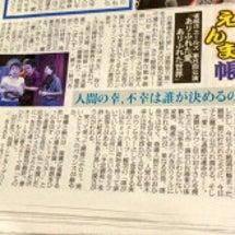 本日16日夕刊ゲンタ…