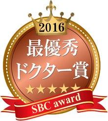 2016icon