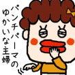 LINEスタンプ★リ…