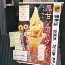 姫路市街地にある酒造…