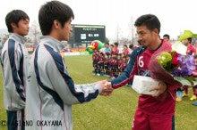 竹田選手100試合