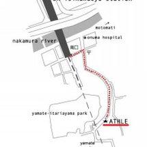 【個展】石川町駅から…