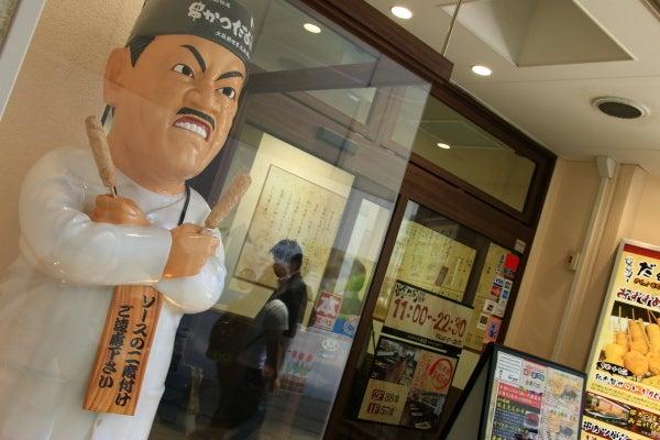 串カツ だるま メニュー 大阪 心斎橋店