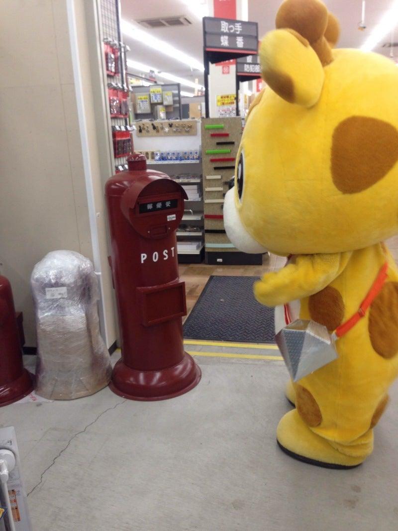 0322スーパービバホーム東大阪店