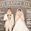 浜松で結婚式☆前撮り