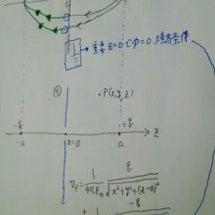神大・理・物理大問Ⅱ…