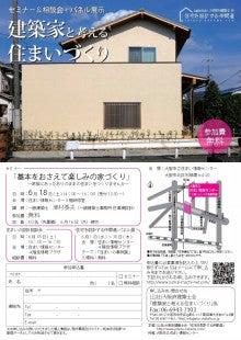 160601_sco_flyer