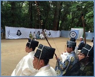 鹿島神宮3.jpg