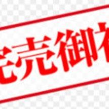 【8/7 浴衣イベン…