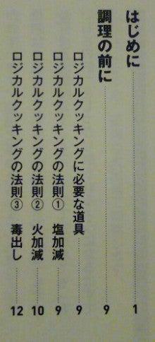 KIMG0889.JPG
