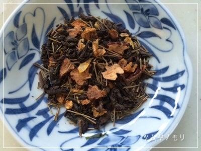 漢方茶 ブレンドティー
