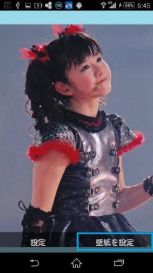 Yui-07