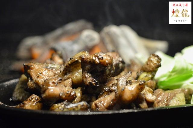 宮崎鶏の炙り焼き