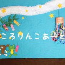 6月28日(火)【こ…